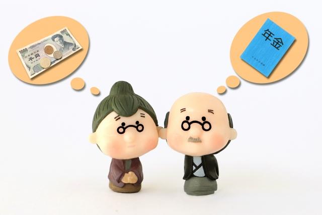 高齢者向け優良賃貸住宅の連帯保証人を考える老夫婦