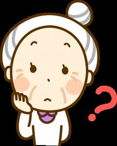 兵庫県の高齢者支援サービスについて