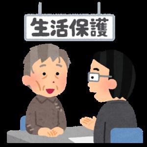 特別養護老人ホーム入所で費用の減免相談をする老人
