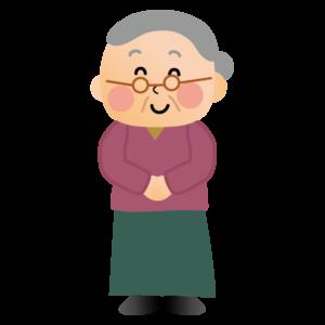 高齢者向け優良賃貸住宅に入居の老人