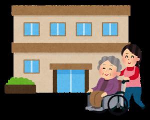 特別養護老人ホームに入っていく高齢者