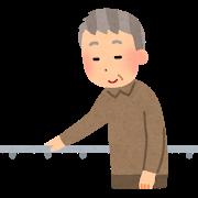 特別養護老人ホームのデイサービスを利用する老人